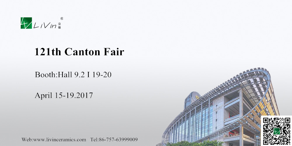 121th canton fair.jpg