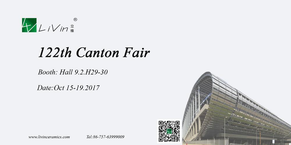 122th canton fair_副本.jpg