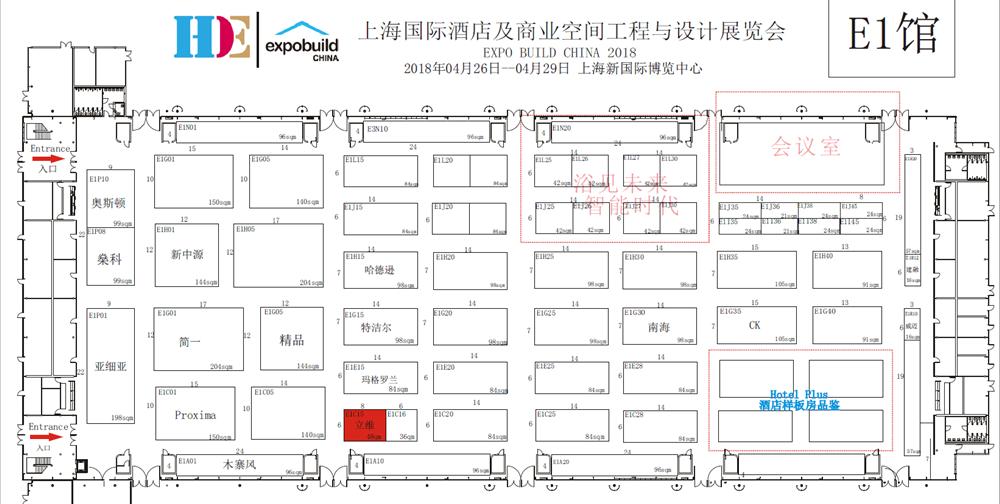 2018年4月26-29日上海展,我们的展会号是E1C15_副本.png